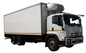 Refrigerated Truck Hire
